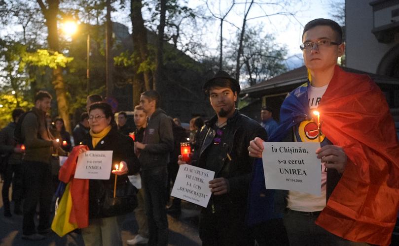Comemorare la Ambasada Republicii Moldova