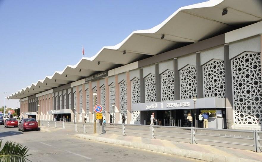 Aeroportul Internaţional din Damasc, Siria.