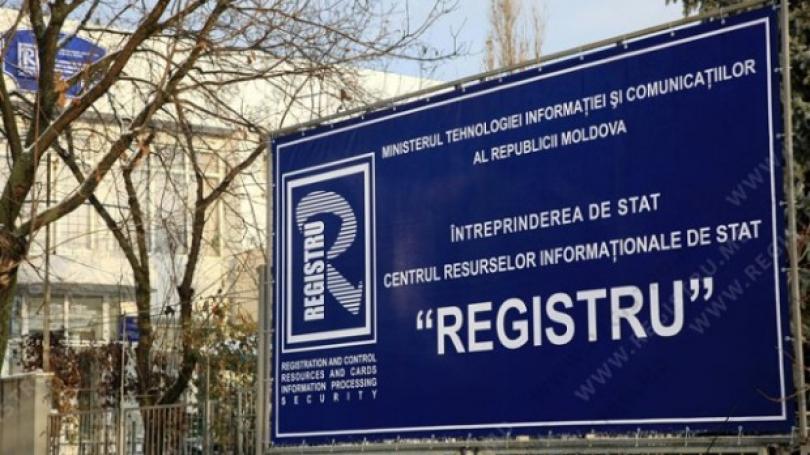 """ÎS CRIS """"Registru"""""""