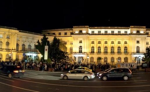 Muzeul de Artă al României (MNAR), noaptea
