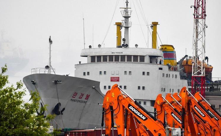 Feribotul nord-coreean Mangyongbong în portul rusesc Vladivostok, 18 mai 2017.