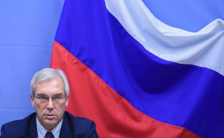 Ministrului rus de externe Alexander Gruşko