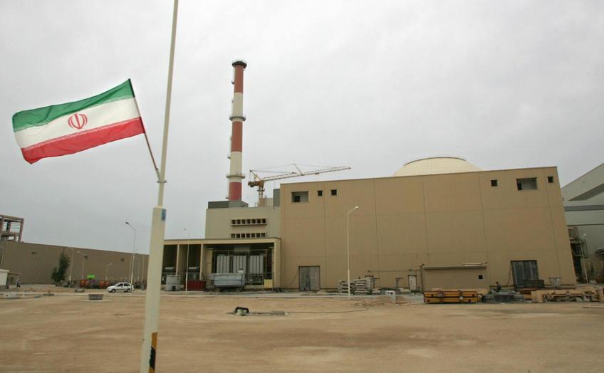 Clădire ce găzduieşte reactorul centralei nucleare Bushehr, în oraşul iranian Bushehr.