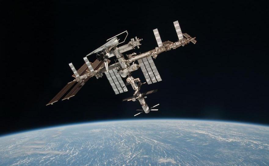 Staţia Spaţială Internaţională