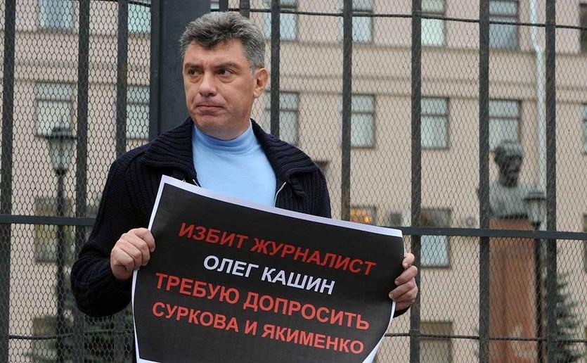 Fostul lider al opoziţiei ruse, Boris Nemtov, care a fost asasinat în 28 februarie 2015 în apropierea Kremlinului.