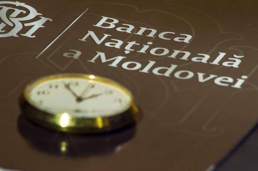 Banca Naţională a Moldovei