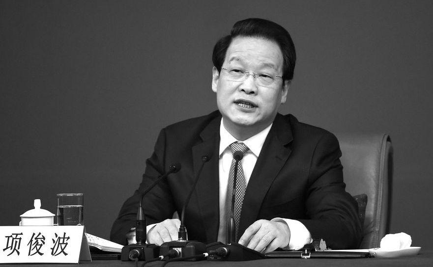 Xiang Junbo, presedintele Comisiei de Reglementare a Asiguratorilor din China , 12 martie 2016