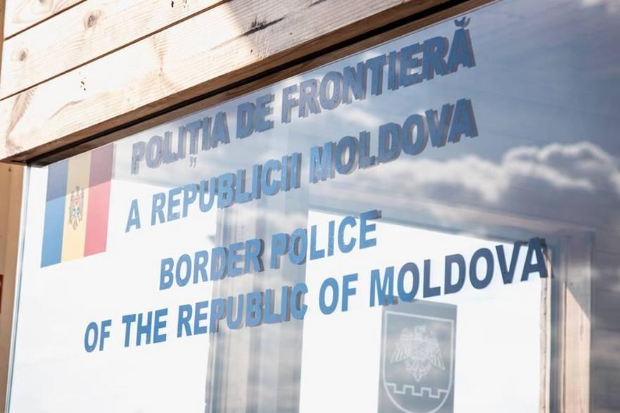 Poliţia de Frontieră a Republicii Moldova