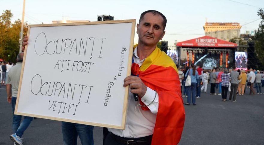 Protest anti-Dodon la concertul din PMAN (Operaţiunea Iaşi-Chişinău), a.2017
