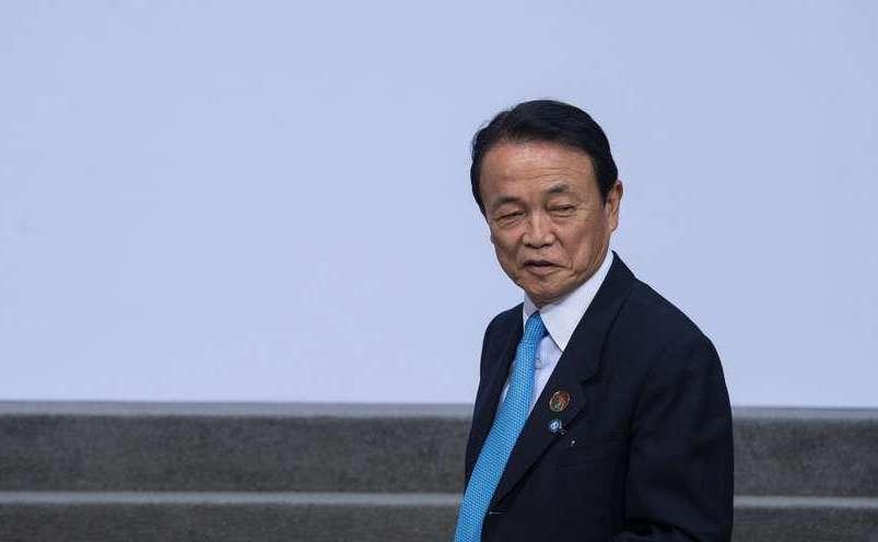 Taro Aso, vicepremier şi ministru de finanţe al Japoniei.