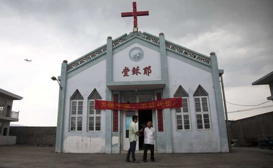 Biserică creştină în provincia chineză Zhejiang.