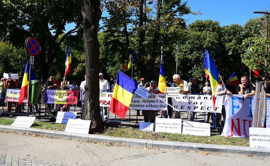 Protest la Ambasada Ucrainei
