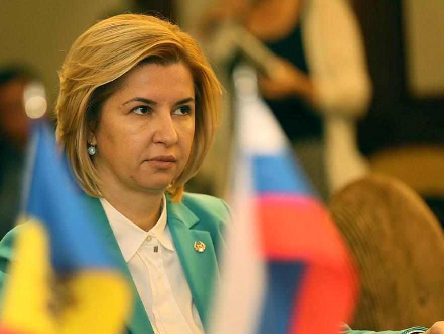 Irina Vlah, başcanul Găgăuziei (R. Moldova)