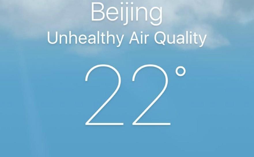 """""""Calitate nesănăstoasa a aerului"""" din Beijing a pus-o pe gânduri pe Sorana Cîrstea"""