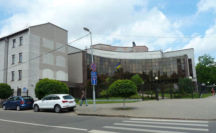 Ambasada ucraineană din Minsk, Belarus.
