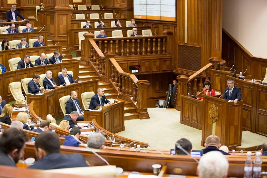 Şedinţa Parlamentului Republicii Moldova