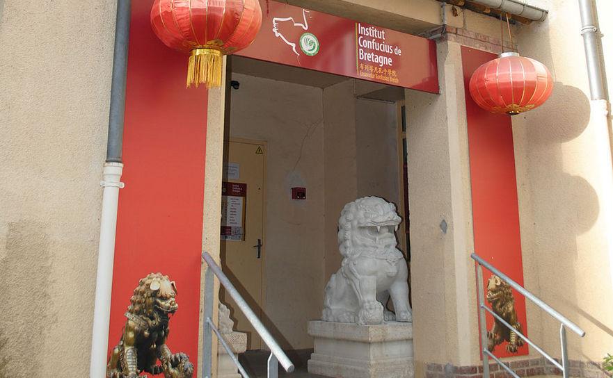 Un Institut Confucius – unealtă folosită de China pentru a promova doctrina comunistă – în Rennes, Franţa.