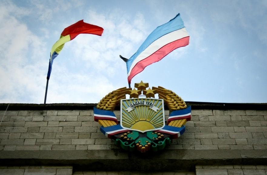 Sediul Adunării Populare a Găgăuziei