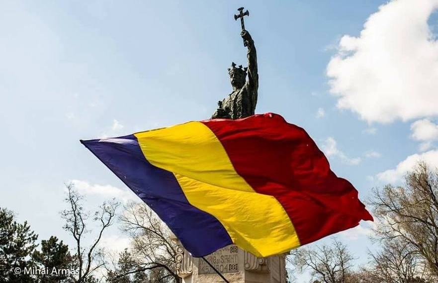 Unirea R. Moldova cu România