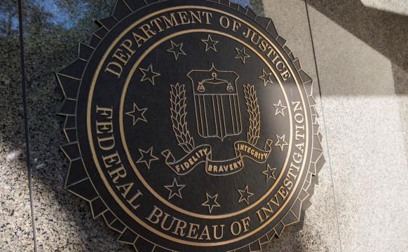 Logoul agenţiei FBI