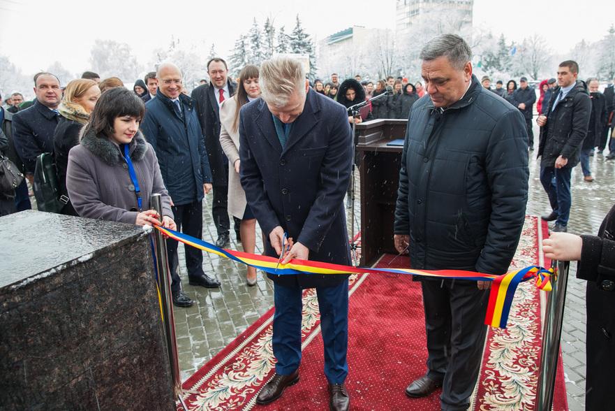 Inaugurarea Palatului Justiţiei la Ungheni R. Moldova