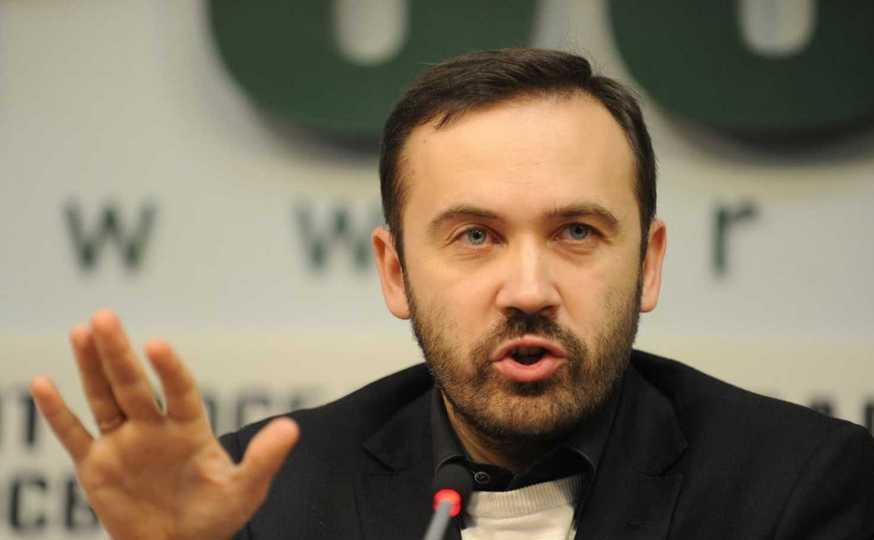 Ilia Ponomarev