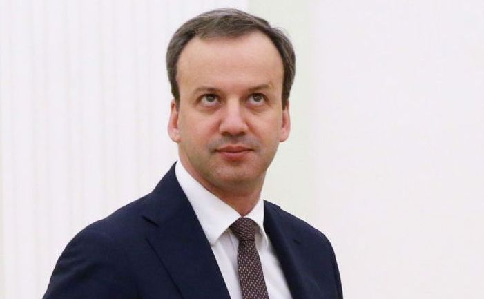 Vicepremierul rus Arkadi Dvorkovici