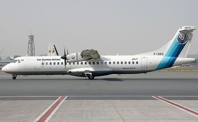 Un avion ATR-72 al companiei aeriene iraniene Aseman Airlines