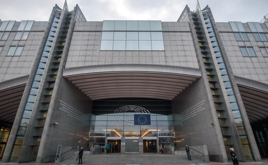 Parlamentul European, intrarea principala