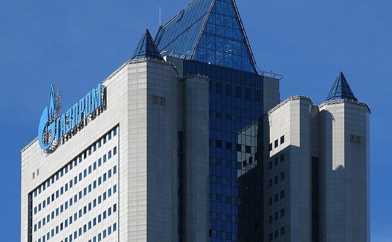 Sediul gigantului Gazprom în Moscova, Rusia.
