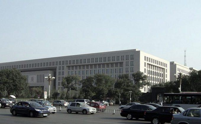 Ministerul Securităţii Publice din China (arhivă)