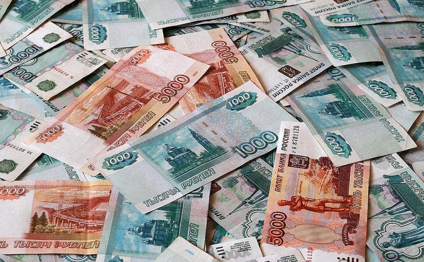 Bancnote de 1.000 si 5.000 ruble ruseşti