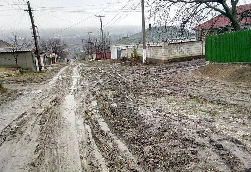 Drum din or. Truşeni amplasat la 10 km de Chişinău