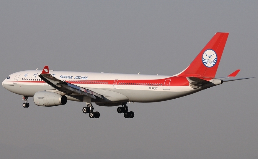 Avion al companiei aeriene chineze Sichuan Airlines