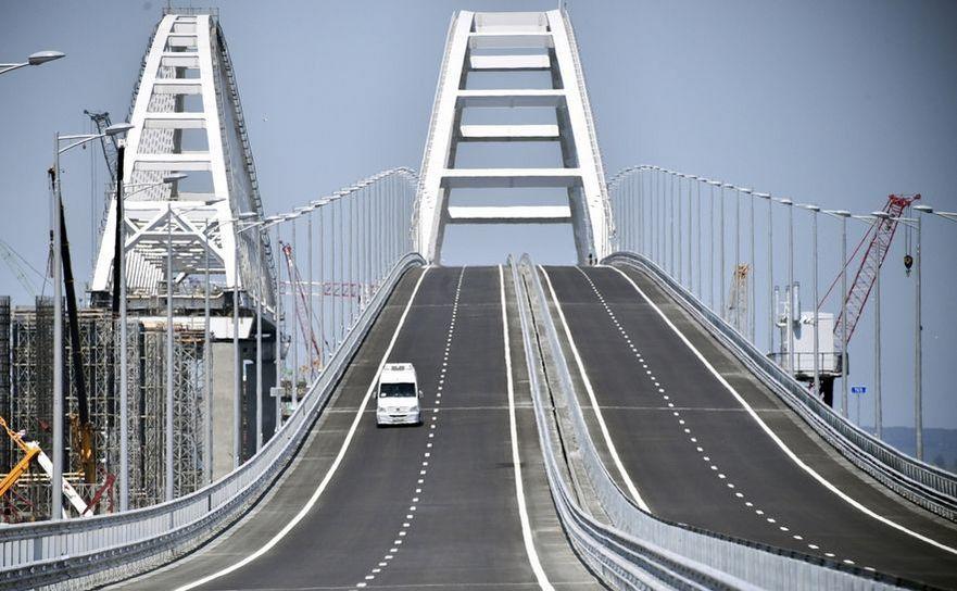 Pod care leagă regiunea sudică rusă Krasnodar de oraşul crimeean Kerch