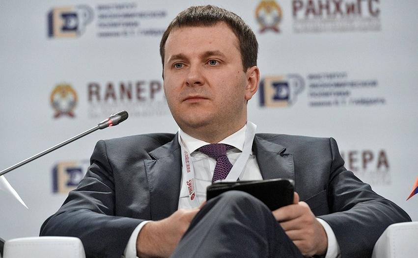 Ministrul rus pentru dezvoltare economică, Maksim Oreşkin