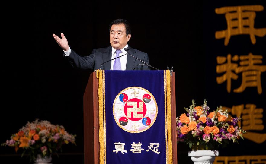 Fondatorul mişcării spirituale Falun Gong, dl. Li Hongzhi în Washington, 21 iunie 2018