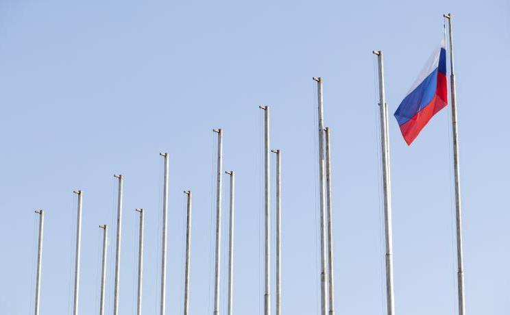 Steagul Rusiei