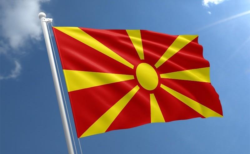 Steagul Macedoniei