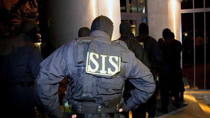 Angajat Serviciul de Informaţii şi Securitate (SIS)
