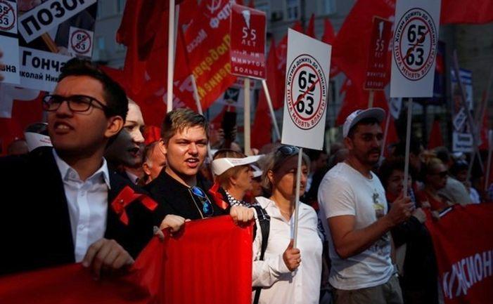 Protest împotriva creşterii vârstei de pensionare în Moscova, Rusia, 22 septembrie 2018