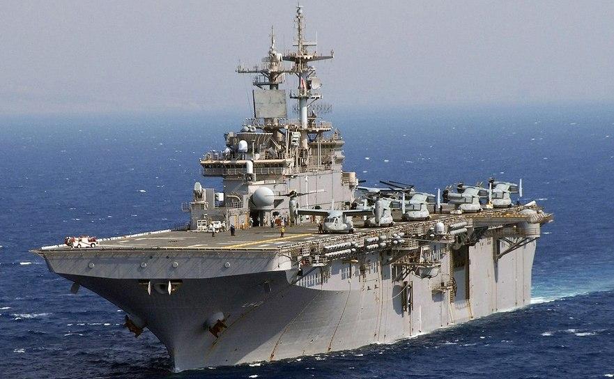 Nava de luptă americană USS Wasp