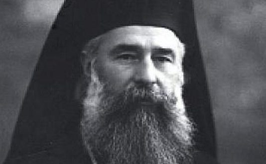 Episcopul Grigorie Leu