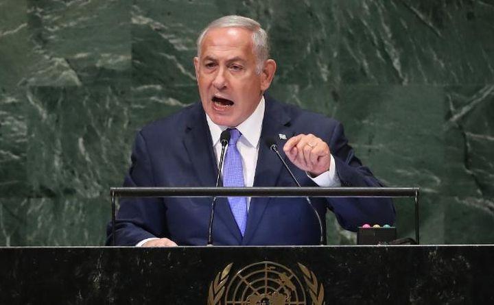 Premierul israelian Benjamin Netanyahu ţine un discurs la Adunarea Generală a ONU în new York City, 27 septembrie 2018