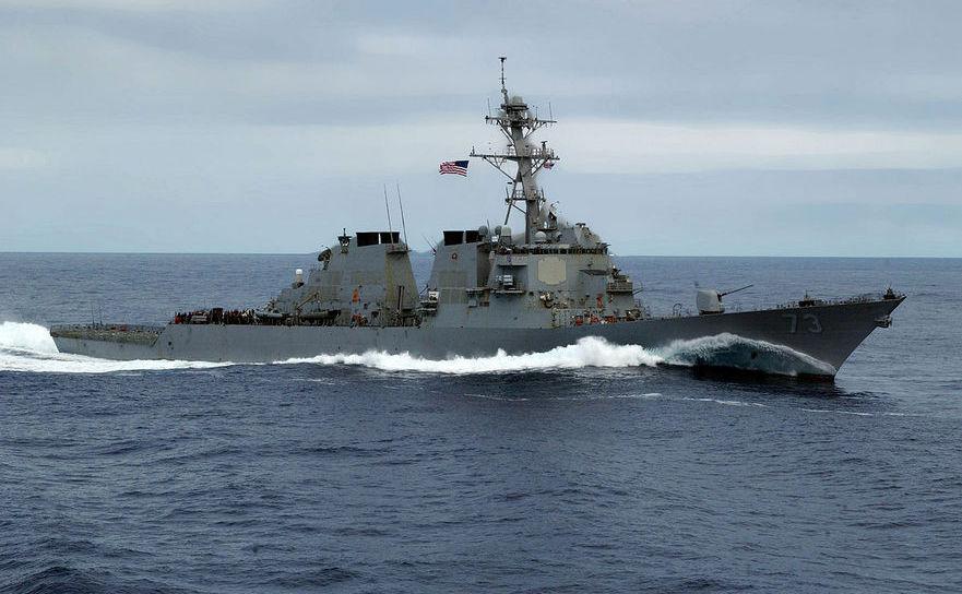 Distrugătorul american cu rachete ghidate USS Decatur