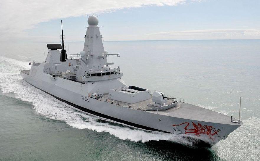 HMS Dragon, distrugător al Marinei Regale britanice din clasa Type 45