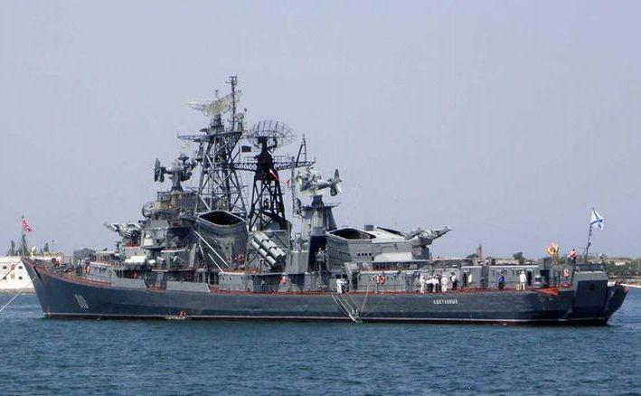 Navă de luptă rusească