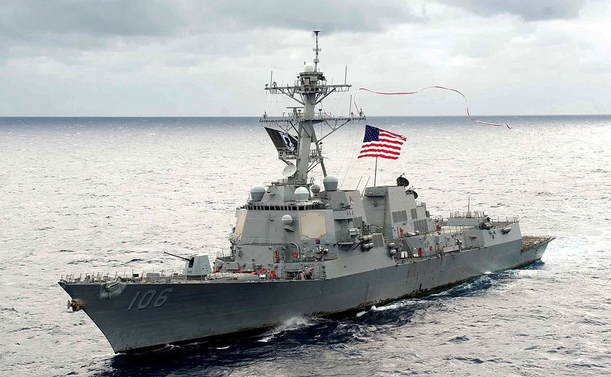 Distrugătorul american cu rachete ghidate USS Stockdale
