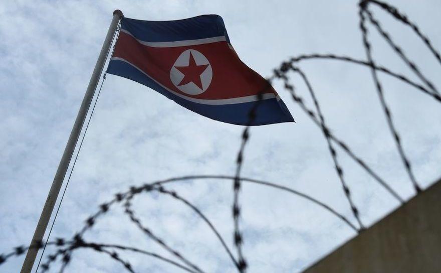 Steagul Coreei de Nord
