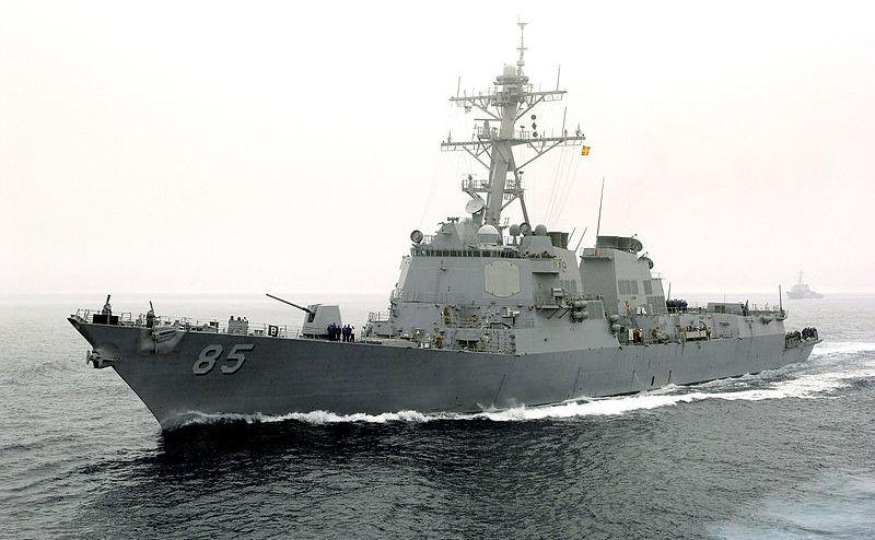 Distrugătorul american cu rachete ghidate USS McCampbell
